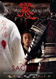 Sacrifice 2012